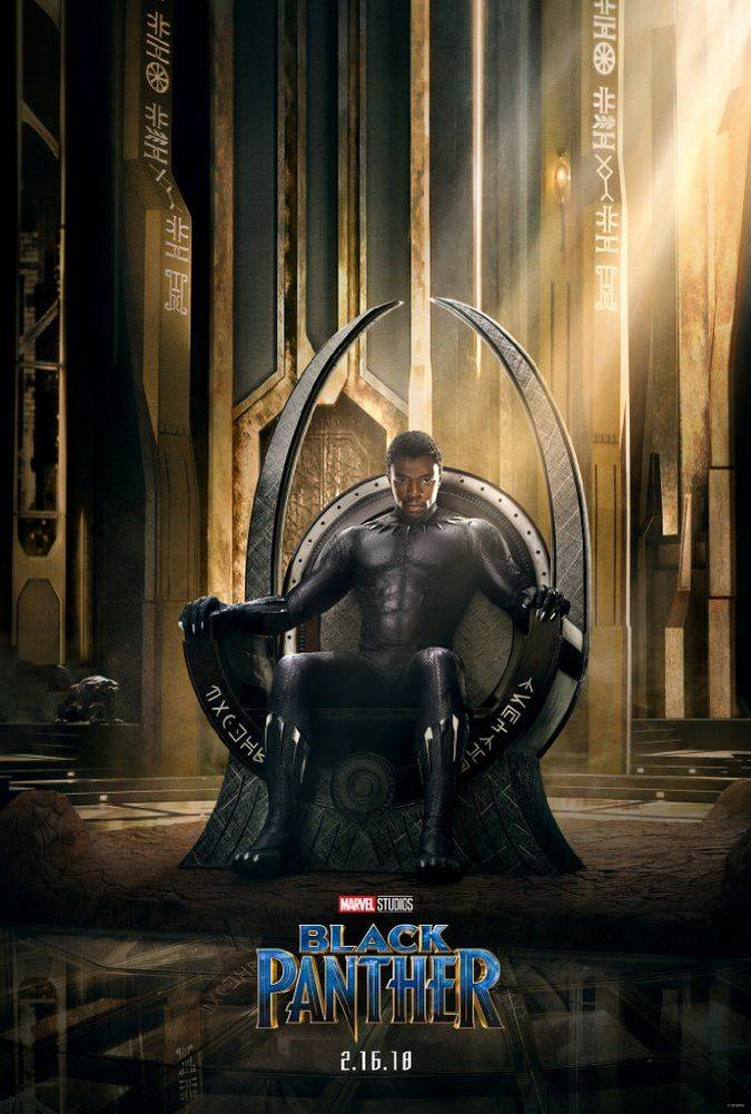 black panther pelicula poster