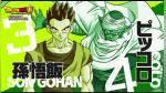 Dragon Ball Super: revelan teaser de los guerreros del Chikara no Taikai - Noticias de youtube