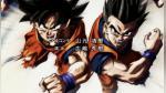 Dragon Ball Super: ¿nuevo 'ending' revela que Gohan recuperará protagonismo? - Noticias de akira toriyama