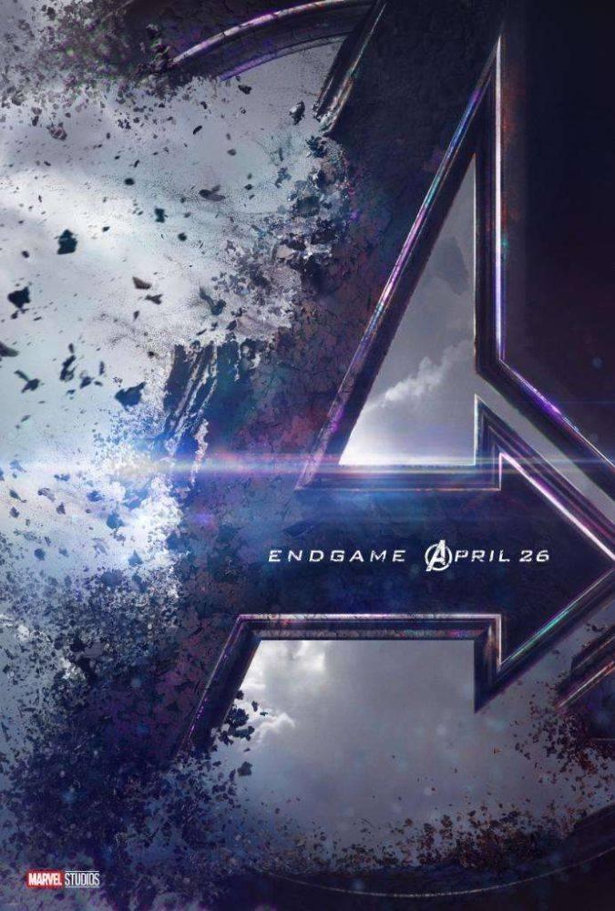 avengers endgame poster oficial