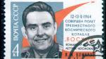 7 grandes tragedias de la exploración espacial - Noticias de carrera espacial