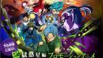 Dragon Ball Heroes: tráiler, fecha de estreno, sinopsis, personajes y todo sobre el nuevo anime - Noticias de fichas tv