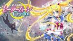 Sailor Moon Crystal: dónde, cuándo y a qué hora ver en la televisión este anime - Noticias de animes