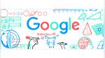 Google conmemora el Día del Maestro en Venezuela con un doodle - Noticias de
